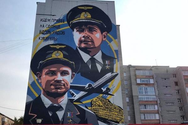 Кроме портретов пилотов художники запечатлели первую фразу после приземления самолёта