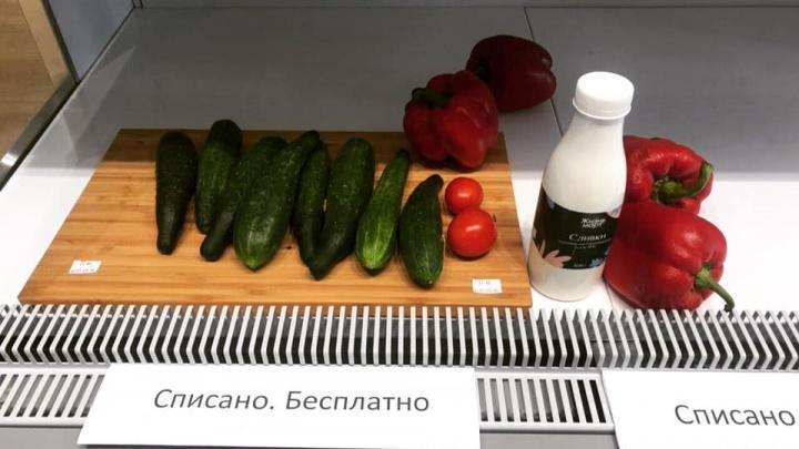 Екатеринбургский бизнесмен начал бесплатно раздавать продукты, но к нему пришли с проверкой