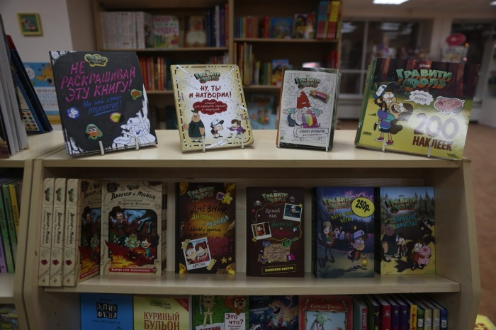 Книги из серии«Disney. Гравити Фолз»