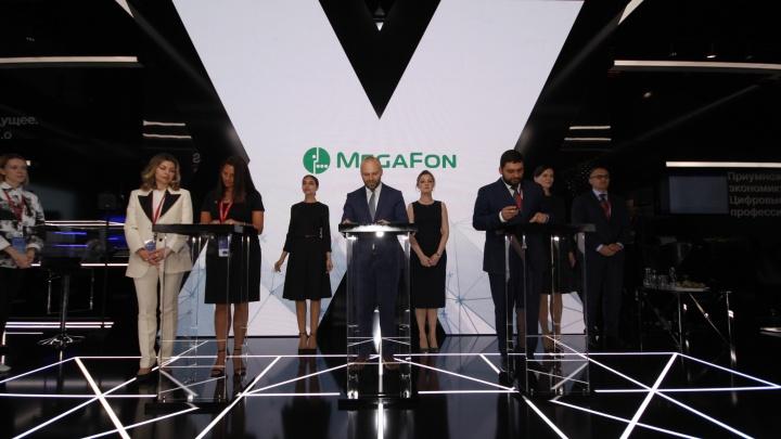 Российский разработчик создаст инновационные продукты для МегаФона на базе технологий Intel