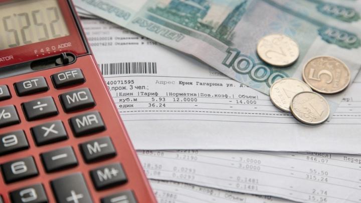 С жителя Башкирии требовали оплаты коммунальных услуг две управляющие компании