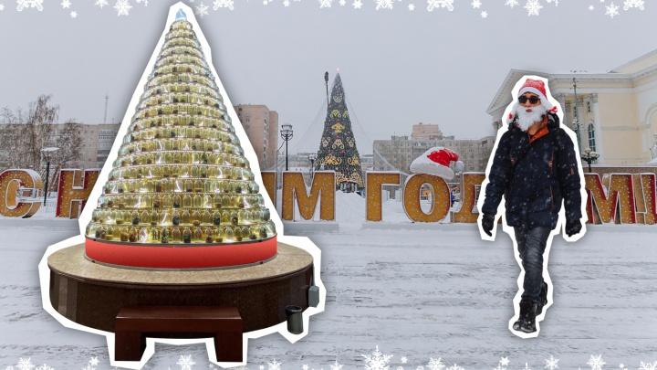 Ищем самую необычную ёлку Тюмени: праздничный фотоконкурс для тюменцев от 72.RU