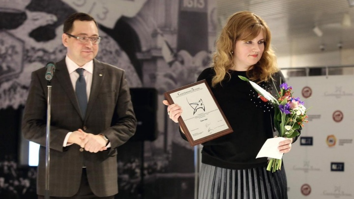 Народная премия E1.RU получила Гран-при престижного конкурса