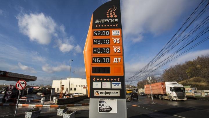 Цены подросли: на новосибирских АЗС продолжают дорожать бензин и солярка