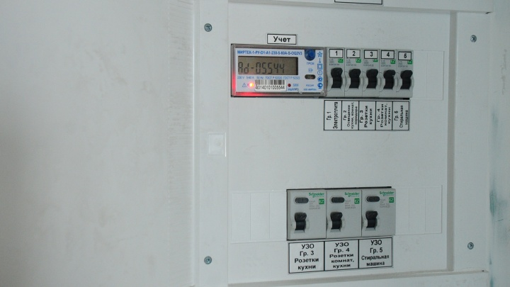 Российское правительство отложило введение новых тарифов и норм потребления электричества