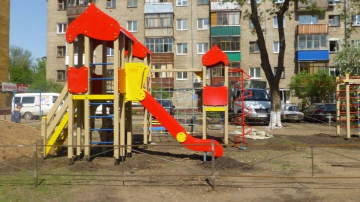 В одном из районов Уфы появится пять игровых площадок