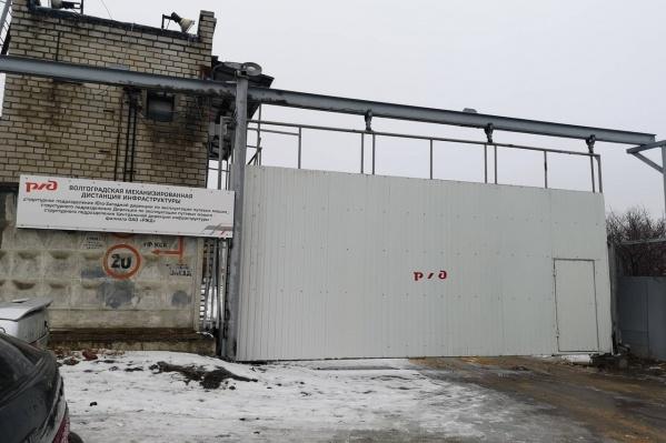 Железнодорожники утверждают, что не имеют отношения к котлованам с мусором