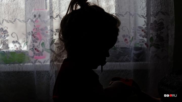 В Прикамье осудят мужчину, который растлил восьмерых детей