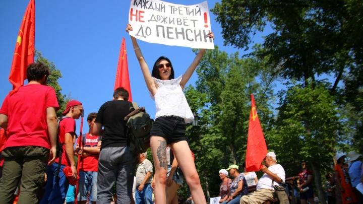 Отказ мэрии в согласовании марша против пенсионной реформы в Самаре признали незаконным