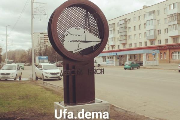 Стела стала символом района