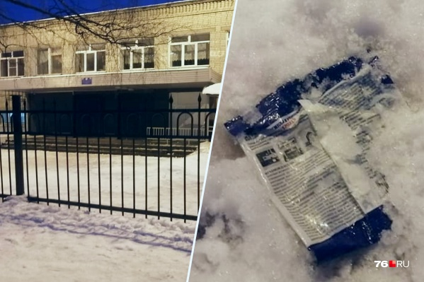 Пакет из-под смертельно опасной отравы нашли в центре Ярославля