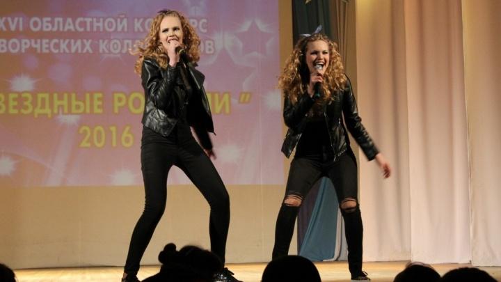 Шоу-дуэт красоток из Свердловской области получил билет на большую сцену