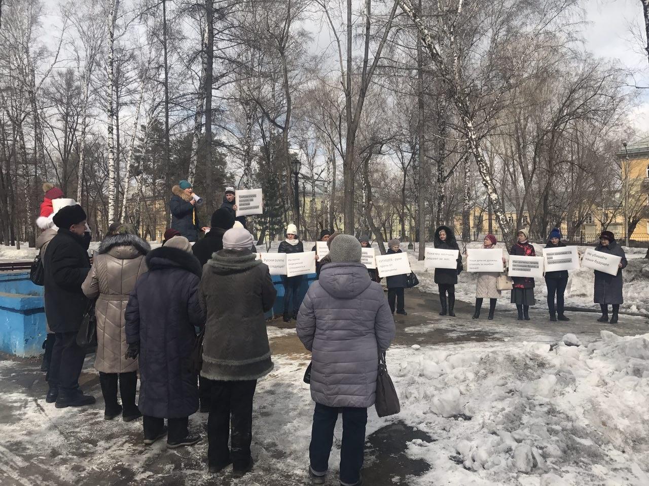 Около 30 человек вышли на митинг в память погибших женщины и младенца