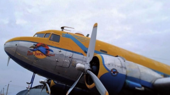 Легендарный американский самолет приземлился в Ярославле