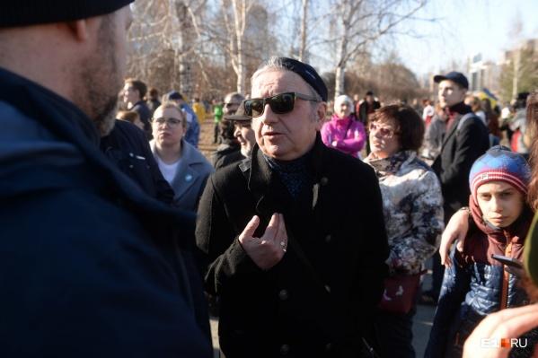 Владимир Шахрин пришел 7 апреля на акцию в защиту сквера
