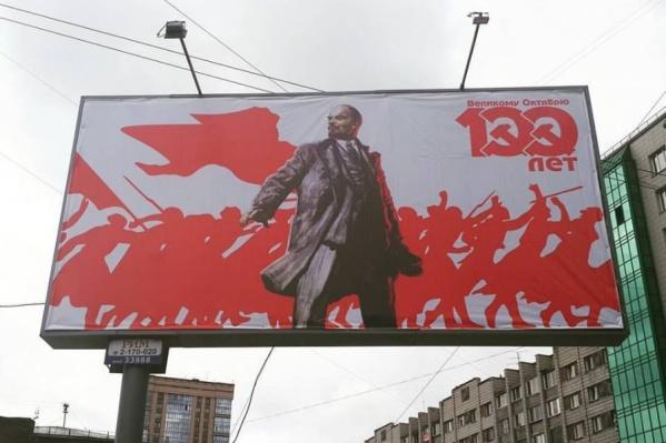Билборд на пересечении улиц Советской и 1905 года