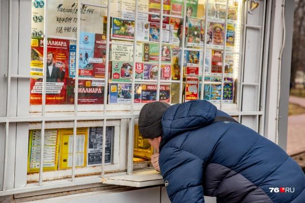"""Ярославец выиграл в лотерею&nbsp;«Рапидо» <nobr class=""""_"""">1 179 830</nobr> рублей"""