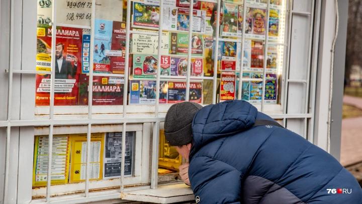 Ярославец выиграл в государственную лотерею больше миллиона рублей: счастливая комбинация чисел