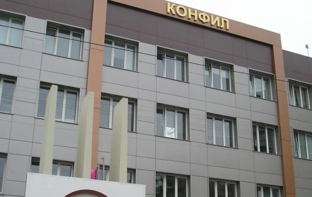 Дата заседания не назначена: акционер «Конфила» пытается взыскать с предприятия 121 миллион рублей