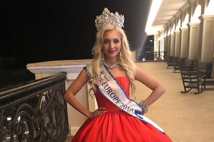 Алла Коротких получила право участвовать в международном конкурсе молодых мам «Миссис Европа — 2018», когда одержала победу на отборочном этапе «Миссис Россия Европа — 2018»