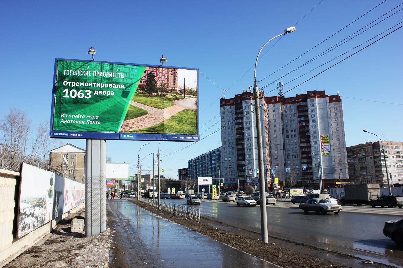 Баннеры с информацией о количестве благоустроенных дворов висят по всему городу