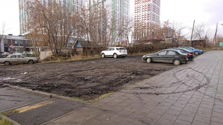 «Я паркуюсь как...»: рекордно грязная подборка автохамов с улиц Екатеринбурга