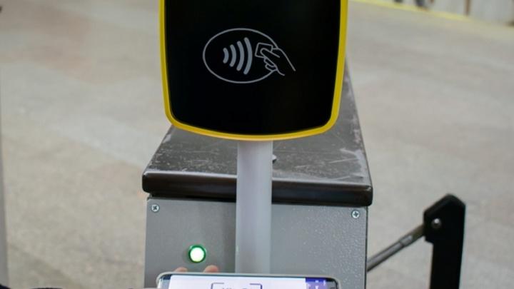 В самарском метро разрешили оплачивать проезд с помощью смартфона
