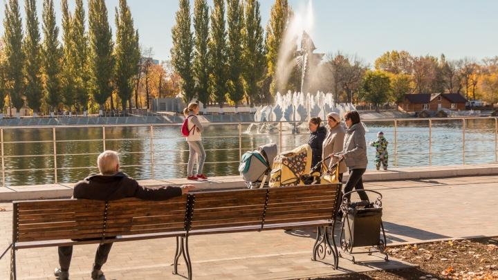 В Самаре после капитального ремонта открыли парк Металлургов