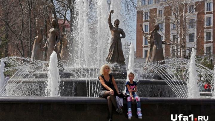 В день запуска фонтана в Уфе устроят масштабное шоу