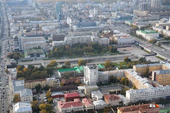 Изменения, которые указаны в генплане, отразятся на всех жителях Екатеринбурга
