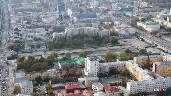 «К нему много вопросов»: архитекторы раскритикуют генплан Екатеринбурга на Градсовете