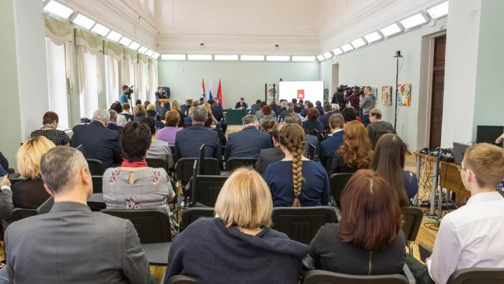 Чиновников Прикамья будут учить противодействию коррупции на недельных курсах