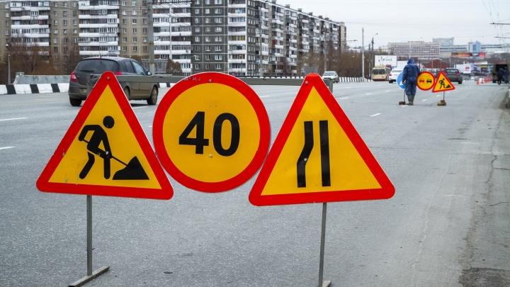 Оббить порог скорости: власти решили отменить автомобилистам «прощённые» 20 км/час