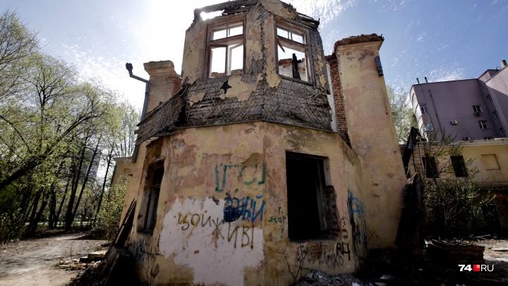 «Жители района просили снести»: на месте заброшенной больницы в центре Челябинска построят детсад