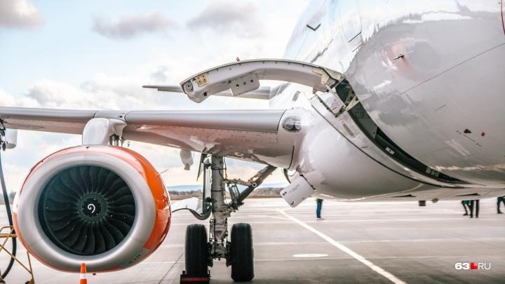 Из Самары запустят прямые авиарейсы в Алма-Ату