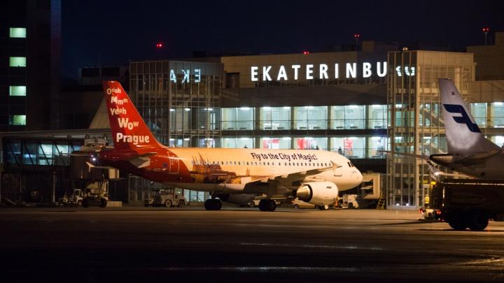 «Это скажется на имидже региона»: «Чешские авиалинии» уйдут из Екатеринбурга