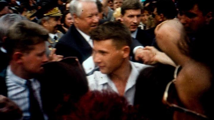 Фотограф из Волгограда отыскал архивные фото Ельцина, которые нигде не публиковались