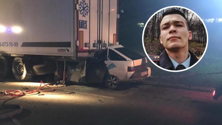 Полицейского, который погиб в ДТП в Уфе, в тот вечер вызвали на работу — источник UFA1.RU