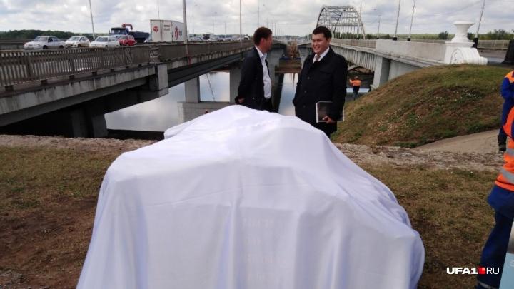 «Уходите, ничего не будет»: в Уфе снова перенесли начало строительства моста через реку Белую