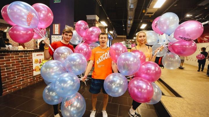 За активный отдых в Екатеринбурге начали дарить айфоны