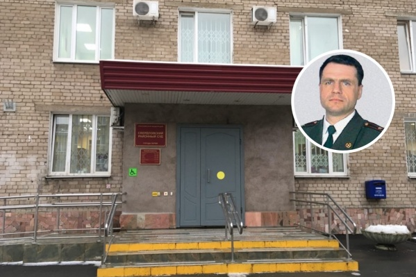Пост министра тербезопасности Прикамья Андрей Ковтун занимал с 2017 по 2019 годы