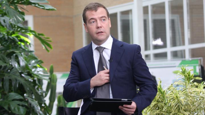 Дмитрий Медведев приедет с визитом в Новосибирскую область