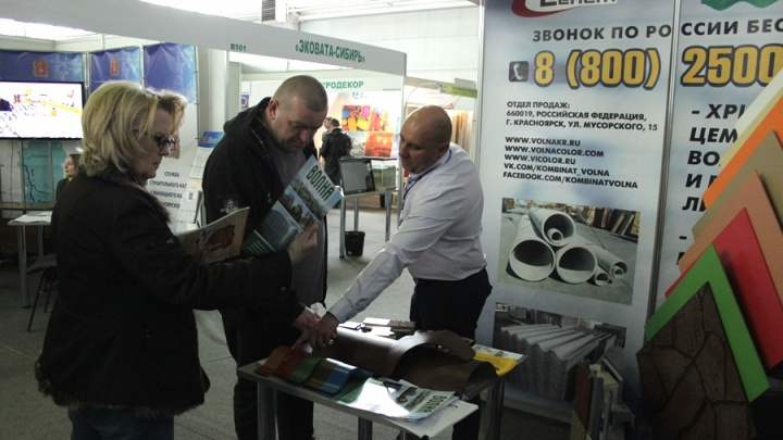 Комбинат «Волна» представил продукцию на строительной выставке в Красноярске