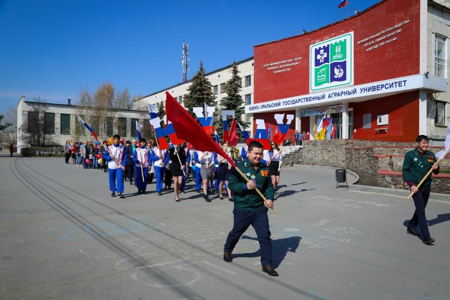 За нарушения при приёме иностранных студентов были уволены два проректора