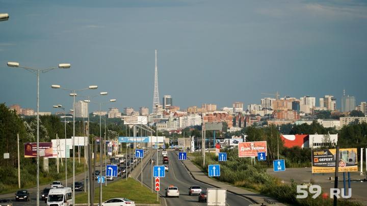 Прохладно и почти без дождей: публикуем прогноз погоды в Прикамье на последние выходные августа