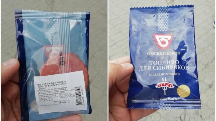 На улице в Тюмени раздавали пробники колбасы. Пробники? Колбасы?