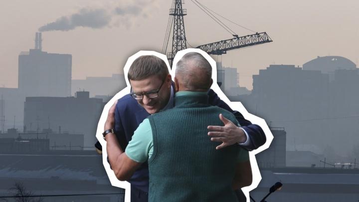 Губернатор заявил о снижении выбросов в Челябинске и объяснил объятия с совладельцем ЧЭМК Аристовым