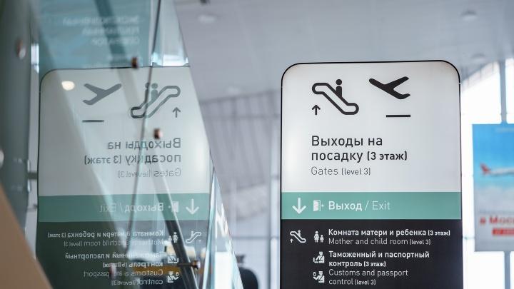 Аэропорт Курумоч начал работать с посадочными талонами на мобильном телефоне