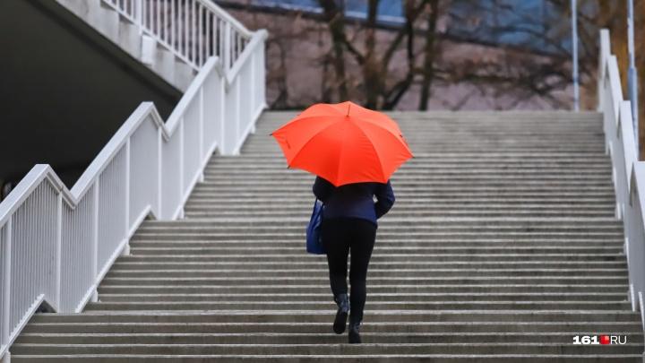 Дождь и солнце: к какой погоде готовиться ростовчанам в последние выходные октября