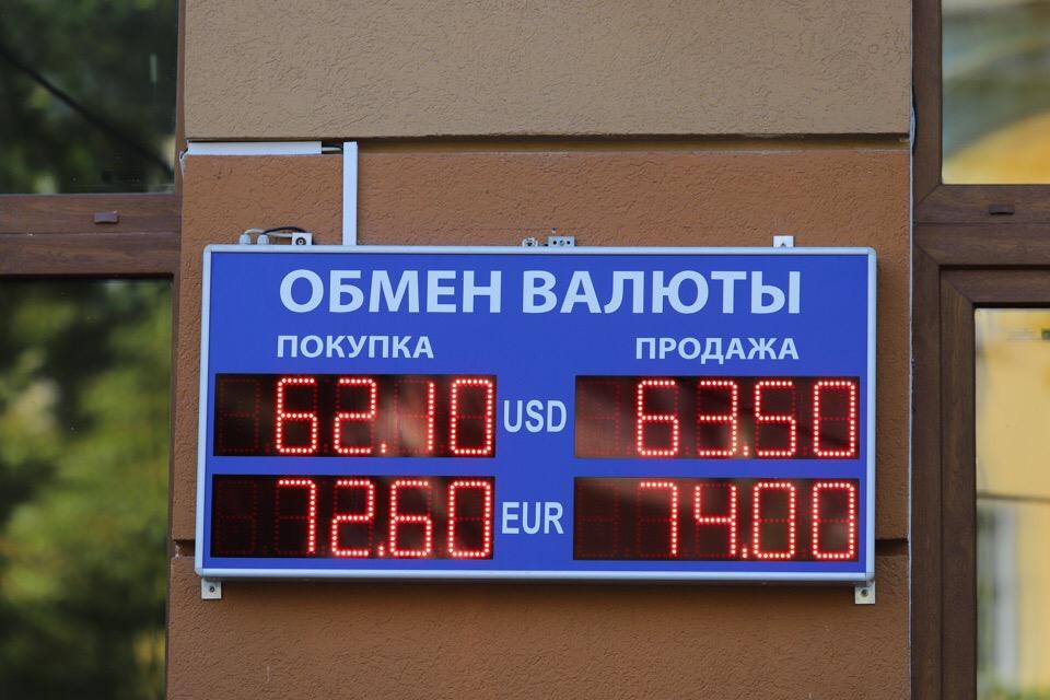 Осенью курс рубля немного упадет
